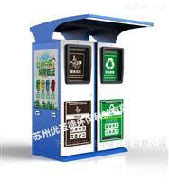 杭州积分兑换垃圾箱加工厂