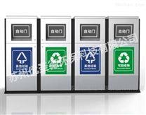 邯郸六分类垃圾箱工厂