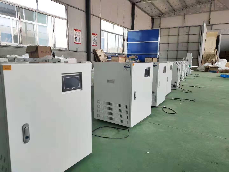 兴安盟实验室小量污水处理设备优质商家
