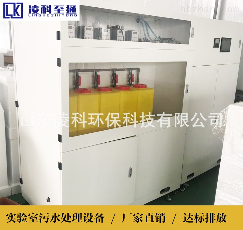 包头实验室化学污水处理设备详细解读