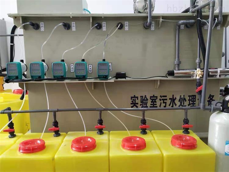 至通口腔实验室污水处理设备价格是多少