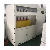 至通大型实验室污水处理设备达标排放