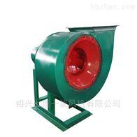 4-72蜗牛式4-72离心风机 定制不锈钢离心通风机