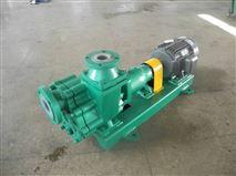 50FZB-70L氟塑料耐腐蚀自吸泵