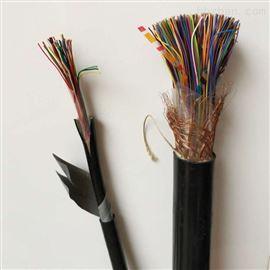 HYAT53 20*2*0.5通信电缆