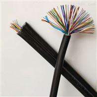 HYAC通信电缆