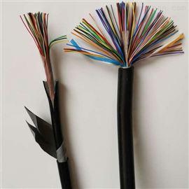 HYAT23通信电缆型号