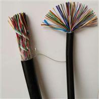 铠装电话电缆价格型号规格*