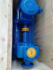 ZW自吸式无堵塞排污泵65ZW20-14自吸式无堵塞排污泵