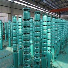 250QJ100-162/9不锈钢深井泵