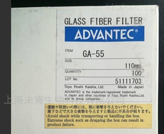 ADVANTEC东洋玻璃纤维滤纸GA-55