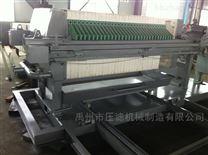 防腐压滤机化工行业专用;实惠耐用