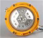 ZL8923-L30固定LED防爆节能工作灯