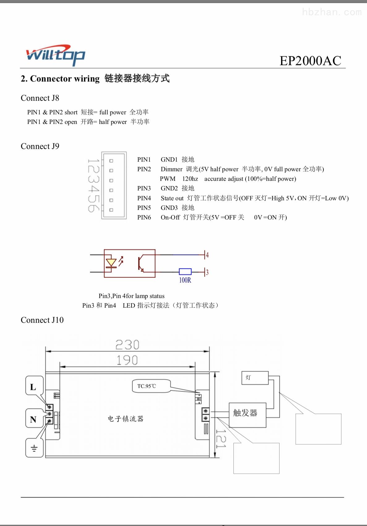 云南中压紫外线消毒器工厂