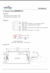 LCUV120-5山东紫外线消毒器工厂