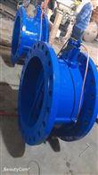 BFDG7M41X多功能活塞式管力阀