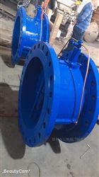 BFDG7M41X多功能活塞式管力閥