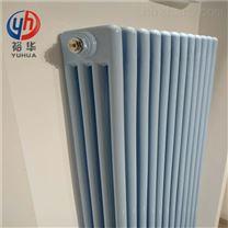 家用型钢制四柱散热器