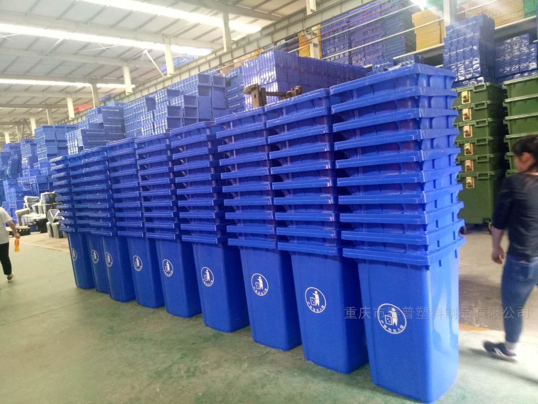240升加厚户外物业街道分类垃圾桶