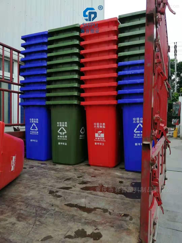 德阳240升加厚挂车带轮盖环卫垃圾桶