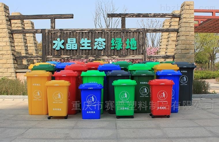 四色分类垃圾桶都有什么颜色