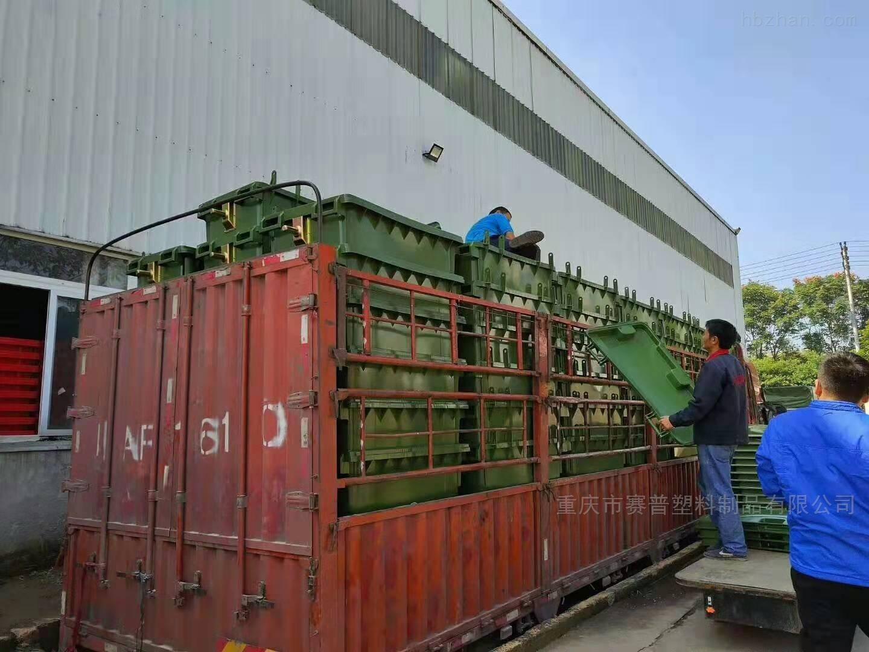 660L户外垃圾桶可移动工业大型环卫垃圾车
