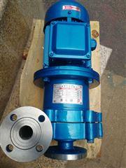 上海高温磁力泵CQG型耐高温磁力驱动泵