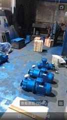 上海磁力泵--高温50CQG-50