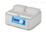 MS400酶标板振荡器