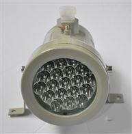 防爆免维护LED视镜灯BAK51反应釜容器探射灯