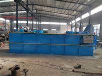 年糕加工厂废水处理设备