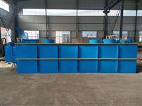 食tang餐饮废水处理设备