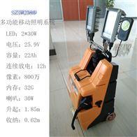 重庆便携式移动系统FW6128带喊话喇叭工作灯