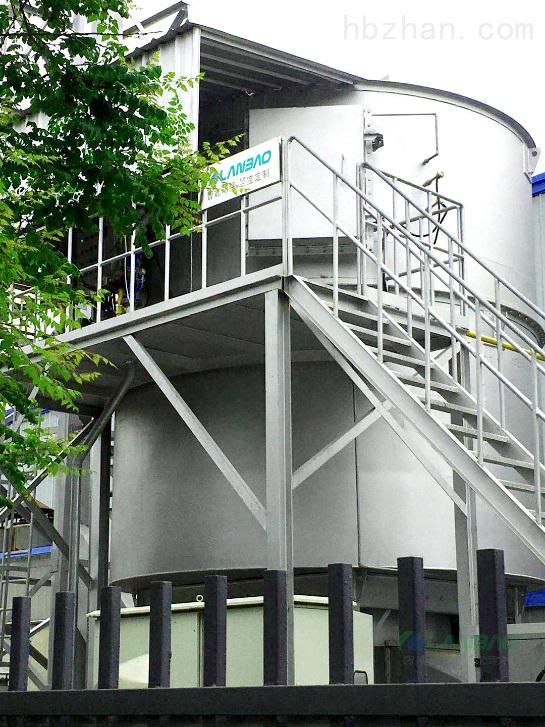 蓄热式废气处理炉—RTO