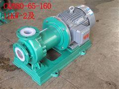 供应CQB-F型氟塑料磁力驱动泵,氟塑料磁力驱动泵价格