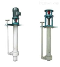 YW係列液下排汙泵