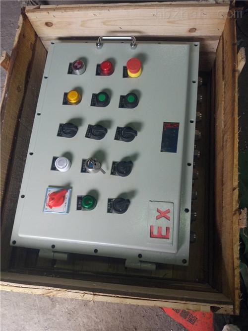 600*600铸铝防爆照明动力配电箱