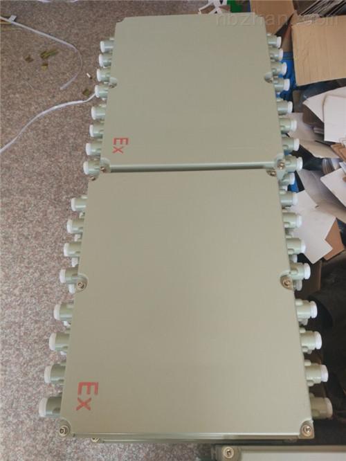 铝合金300*400防爆接线箱