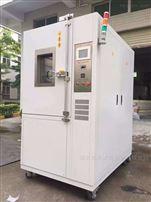 武汉电池冲击试验机价格