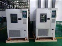 自然环境高温低温模拟实验箱