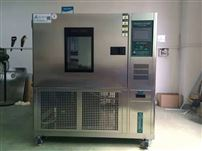 恒温恒湿试验箱  专业厂家生产