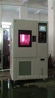 武汉氙灯耐候老化试验箱,氙灯耐候试验箱