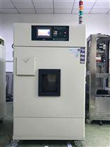 高温干燥工业烤箱,工业烘箱