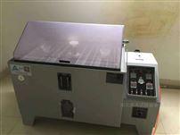 十年专业生 可订制型盐雾试验箱