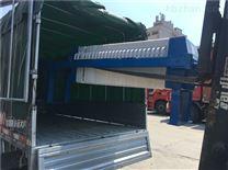 造纸业污泥处理板框压滤机