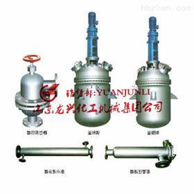 山东龙兴润滑油脂生产成套设备