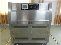 环境耐候试验箱—紫外线老化测试
