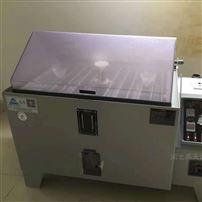 武汉智能型可程式盐雾试验箱厂家