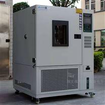 225L高低温交变湿热试验机资料