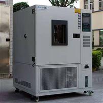 实验室用恒温恒湿试验箱现货